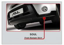 Тюнинг Киа Соул - накладка на передний бампер защитная - от компании Mobis.