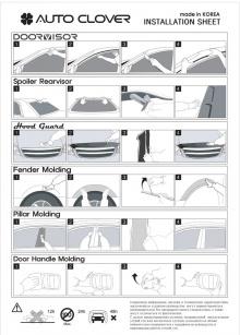 Тюнинг Киа Серато - ветровики на боковые окна прозрачные тонированные - комплект 4 штуки - от производителя Auto Clover.
