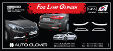 Стайлинг Киа Серато - хромированный молдинг противотуманных фар - от компании Auto Clover.