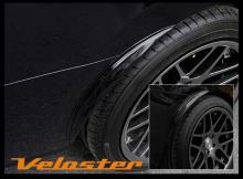 Тюнинг Хендай Велостер - накладки на задние крылья окрашенные - от производителя ArtX.