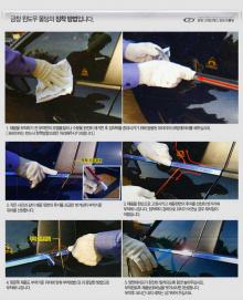 Стайлинг Хендай Соната 5 - накладки из нержавеющей стали на боковые окна - от компании Kumchang.