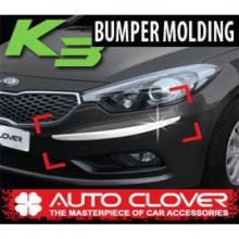Стайлинг Киа Церато - хромированные накладки на передний и задний бамперы - от производителя Auto Clover.