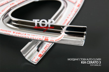 Стайлинг Киа Церато - комплект накладок на передние стойки (стойки А) - от компании Auto Clover.