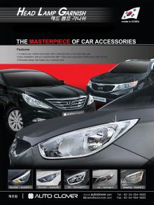Стайлинг Киа Серато - накладки на переднюю оптику хромированные - от компании Auto Clover.