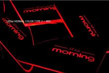 Тюнинг салона Киа Пиканто - вставки под дверные ручки в салон с подсветкой - комплект 4 штуки - от производителя Ledist.