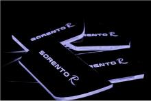 Тюнинг салона Киа Соренто - светодиодные вставки под дверные ручки - комплект 4 штуки - от компании Ledist.