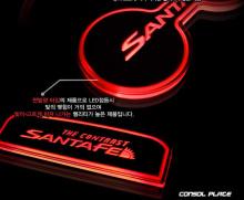 LED подсветка подстаканников и планки консоли - Тюнинг салона Санта Фе 3 ДМ