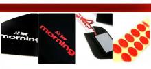 Тюнинг салона Киа Пиканто 2 - светодиодные вставки под дверные ручки в салон - комплект 4 штуки - от компании Sense Light.