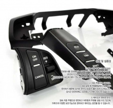 Модернизация Киа Оптима - Модуль круиз-контроля оригинал Мобис. Дополнительное обрудование на Kia Optima.