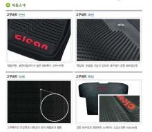 Тюнинг салона Киа Спортейдж 3 - резиновые коврики - комплект 5 штук - от компании CleanMat.