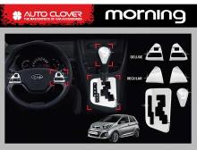Тюнинг салона - комплект декоративных хромированных накладок - 6 штук - от компании Auto Clover.