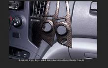 Тюнинг салона - комплект карбоновых декоративных накладок в салон - от компании Kyung Dong.