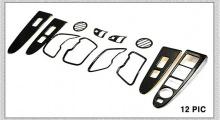 Тюнинг салона Киа Спортейдж - декоративные накладки в салон - комплект 12 штук - от ателье ArtX.
