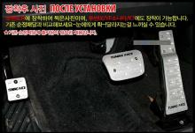 Тюнинг салона Hyundai ix35 - алюминиевые накладки на педали - от компании Tuning Face.