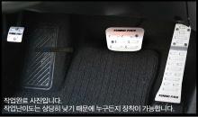 Тюнинг салона Киа Соренто - алюминиевые накладки на педали