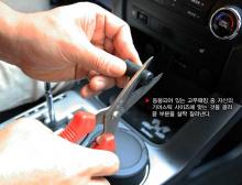 Ручка рычага коробки передач, карбоновая - Тюнинг салонаHyundai Genesis Coupeот GREENTECH.