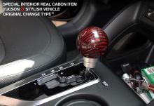 Ручка рычага коробки передач КПП, карбоновая - Тюнинг салонаHyundai ix35 (New Tucson) от GREENTECH.