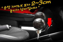 Ручка рычага коробки передач КПП, карбоновая - Тюнинг салонаHyundai Sonata 6 - YF от GREENTECH.