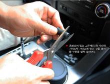 Ручка рычага коробки передач КПП, карбоновая - Тюнинг салона Hyundaiix55от GREENTECH.
