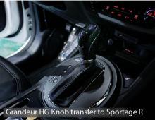 Оригинальная ручка переключения передач КПП, с кнопкой, от 5G Grandeur HG - Тюнинг салона Kia Sportage R, от Mobis.