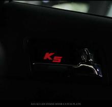 Тюнинг салона Киа Оптима - светодиодные вставки под дверные ручки в салон - комплект 4 штуки - от производителя Sense Light.