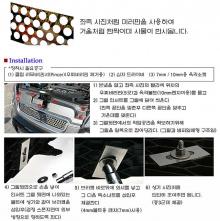 Тюнинг Киа Соул - вставка в решетку радиатора - от компании Autoria.