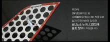Тюнинг Киа Оптима -вставка решетки радиатора из нержавеющей стали