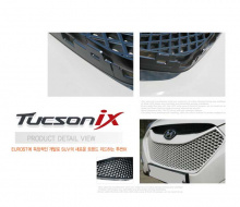 Тюнинг Hyundai ix35 - решетка радиатора - от компаии Super I.