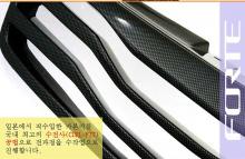 Внешний тюнинг Киа Церато - решетка радиатора под карбон