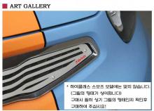 Тюнинг Киа Пиканто 2 - решетка радиатора - от компании Autoria.