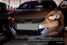 3759 Решетка в бампер + ходовые огни на Hyundai Elantra 5 (Avante MD)