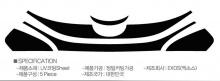 Тюнинг Хендай ix35 - наклейка на решетку радиатора