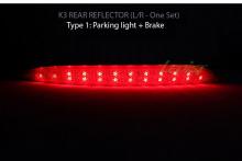 Тюнинг Киа Серато - рефлекторы светодиодные в задний бампер