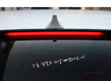 Тюнинг Киа Серато - спойлер на заднее стекло со светодиодной подсветкой черный - от ателье SM Korea.