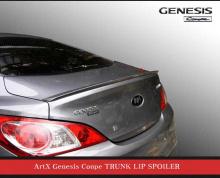 Тюнинг Hyundai Genesis Coupe - лип спойлер на крышку багажника