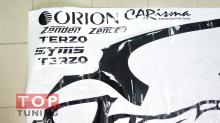 Полноформатный комплект наклеек на авто Вэбер Спортс - виниловый стайлинг.