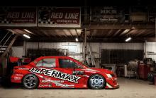 Набор наклеек на кузов автомобиля - в стиле легендарного Эво Гипер Макс!