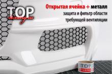 Пластиковая тюнинг сетка в бампер и решетку радиатора ЛАМБО - ТИП 3