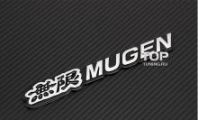 Алюминиевый шильд Mugen с клеевой основой