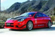 обвесы для Toyota Celica t23 #2