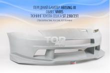 Передний бампер - Обвес Варис Арайзинг 3 - Тюнинг Тойота Селика ST 230 / 231