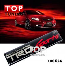 4017 Шильдик с клеевой основой TRD 100х24 мм на Toyota