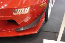 Накладки на передний бампер - Элероны - Тюнинг Тойота Селика СТ 230 - Обвес Варис Арайзинг 3(пара).