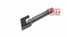 Шильд Supercharged алюминиевый на клеевой основе