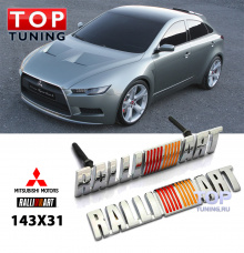4042 Эмблема для решетки радиатора RalliArt 143x31 mm на Mitsubishi