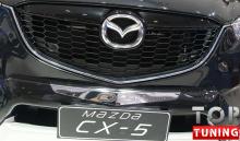Накладка переднего бампера Гардиан - Тюнинг Мазда CX-5.