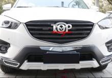 Установка тюнинга на рестайлинговую Mazda Cx5