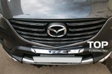 4049 Обвес - комплект Тюнинг Atom на Mazda CX-5 1 поколение