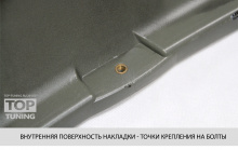4050 Накладка переднего бампера с ходовыми огнями Тюнинг Atom Led на Mazda CX-5