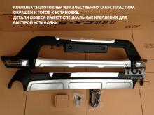 4051 Диффузор - накладка на задний бампер - обвес Тюнинг Atom Led на Mazda CX-5
